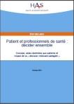 Patient et professionnels de santé : décider ensemble