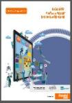 Dossier thématique du numérique