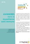 Avancées dans la myasthénie auto-immune