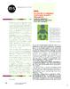 Pons_2019_cahiersDeMyologie_p24 - application/pdf