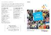AFM-Region-Aquitaine-03-2014.pdf - application/pdf
